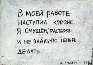 альберт3